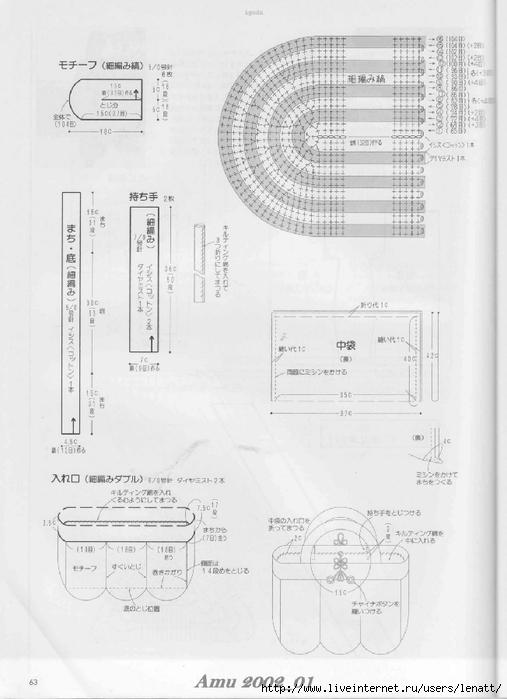 Amu 2002_01_Page_63 (507x700, 180Kb)