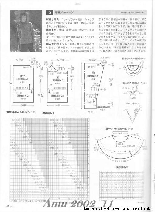 Amu 2002_11_Page_49 (510x700, 221Kb)