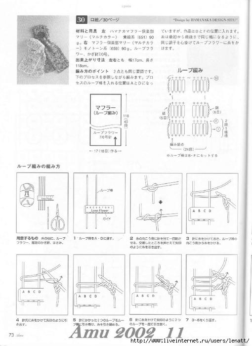 Amu 2002_11_Page_75 (510x700, 198Kb)