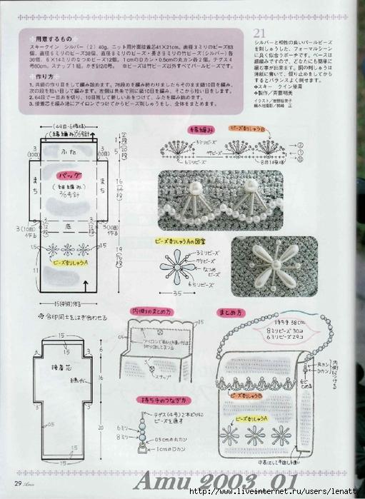 Amu 2003_01_Page_29 (511x700, 285Kb)