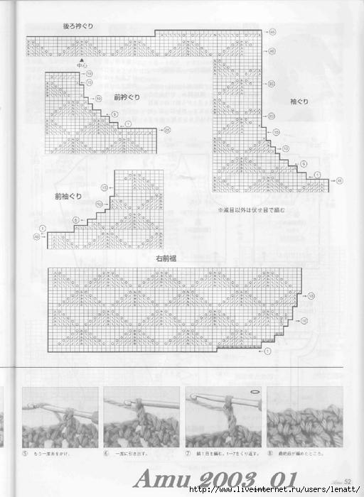 Amu 2003_01_Page_52 (512x700, 206Kb)