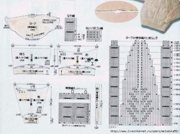кк1 (700x519, 270Kb)