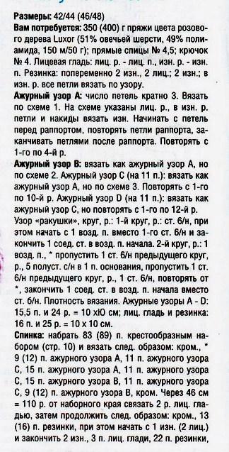 а1 (324x637, 130Kb)