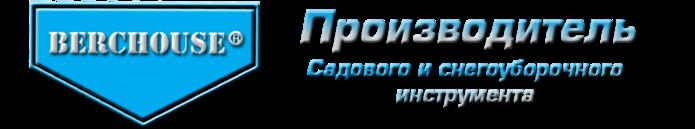 logo (700x129, 77Kb)