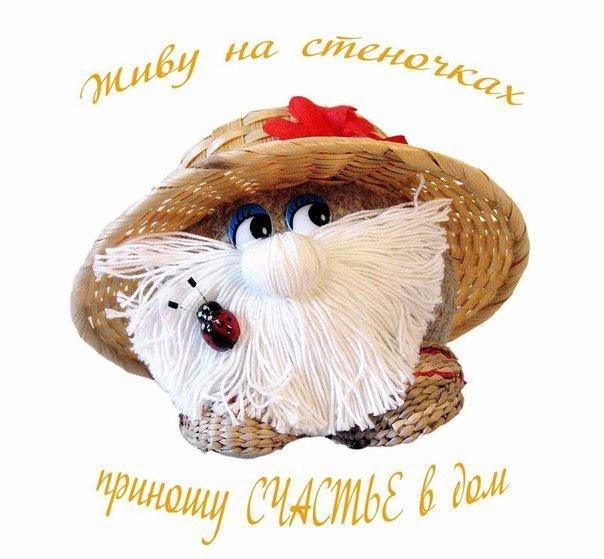 http://img1.liveinternet.ru/images/attach/c/6/92/418/92418851_ZeKxrnvSqf8.jpg