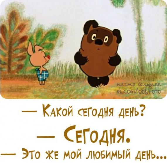 http://img1.liveinternet.ru/images/attach/c/6/92/418/92418897_1349453602_risynok12.jpg