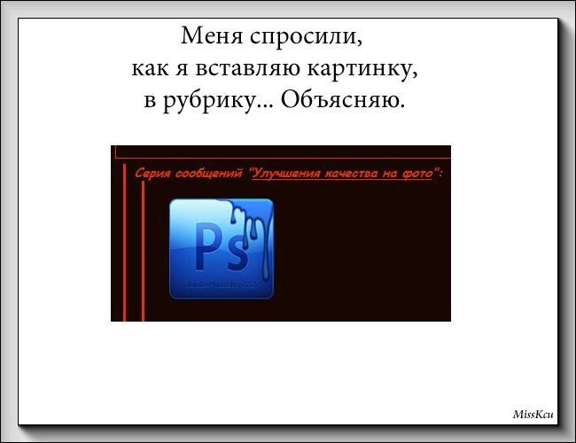 11 (650x500, 118Kb)