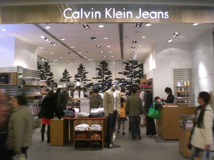 800px-HK_Kwun_Tong_APM_Shop_Calvin_Klein_Jeans (700x525, 62Kb)