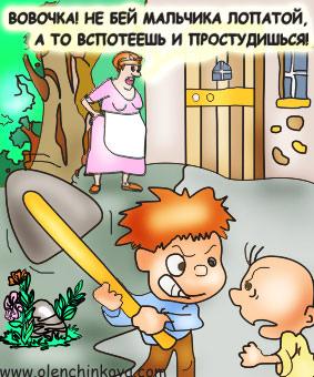 http://img1.liveinternet.ru/images/attach/c/6/92/420/92420049_3821971__1_.jpg