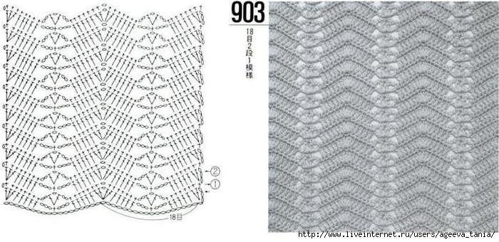 2012-10-08_083854 (700x340, 184Kb)