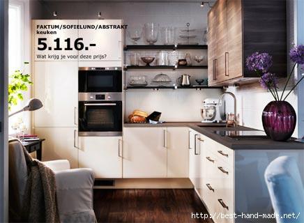 IKEA-keukens-hoek (436x320, 78Kb)