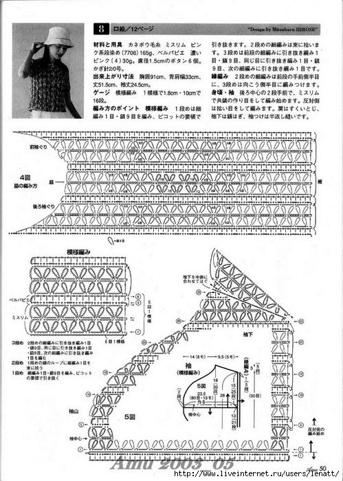 Amu 2003_05_47 (499x700, 288Kb)