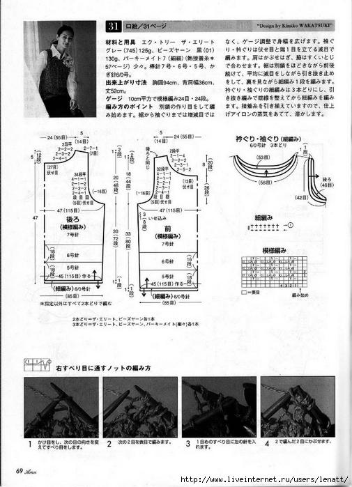 Amu 2003_05_66 (505x700, 244Kb)