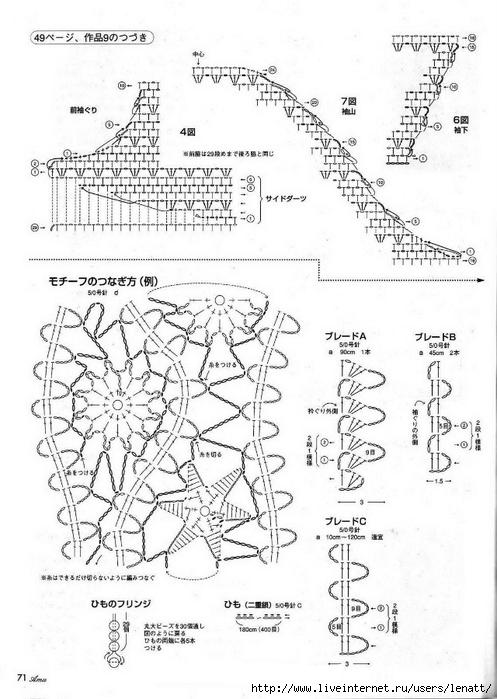 Amu 2003_05_68 (497x700, 224Kb)