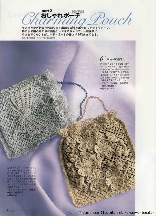 Amu 2004_01 Page 009 (507x700, 292Kb)