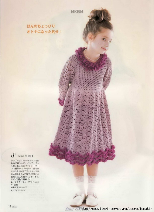 Amu 2004_01 Page 011 (507x700, 196Kb)