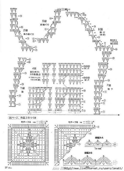 Amu 2004_01 Page 037 (507x700, 223Kb)