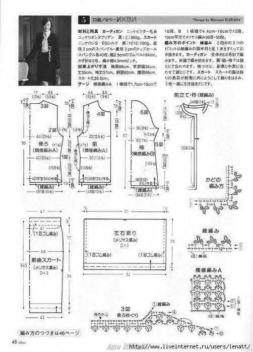 Amu 2004_01 Page 045 (502x700, 221Kb)