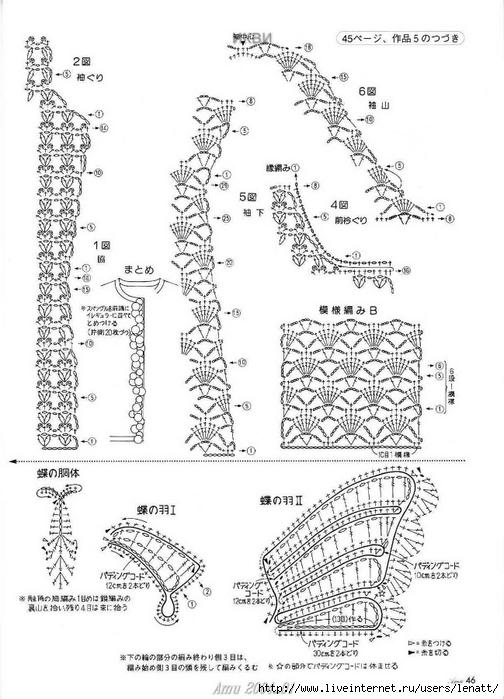 Amu 2004_01 Page 046 (504x700, 215Kb)