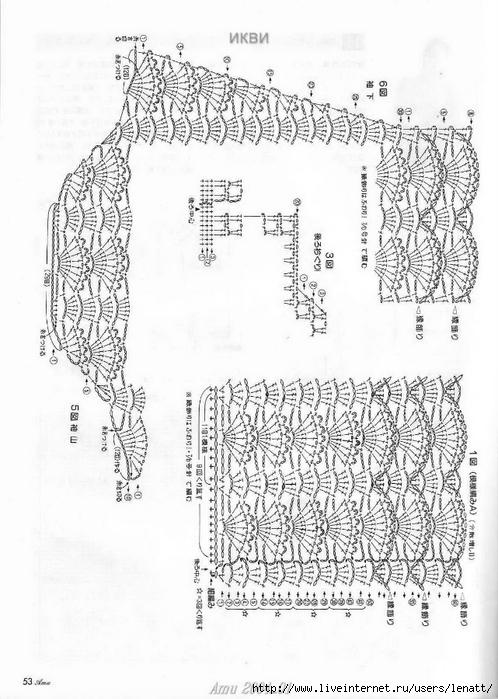 Amu 2004_01 Page 053 (498x700, 234Kb)