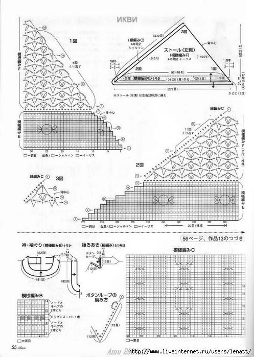 Amu 2004_01 Page 055 (497x700, 242Kb)