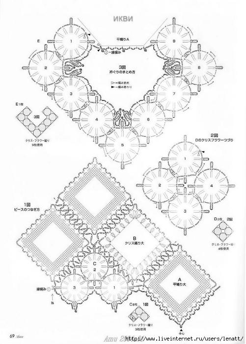 Amu 2004_01 Page 069 (501x700, 205Kb)