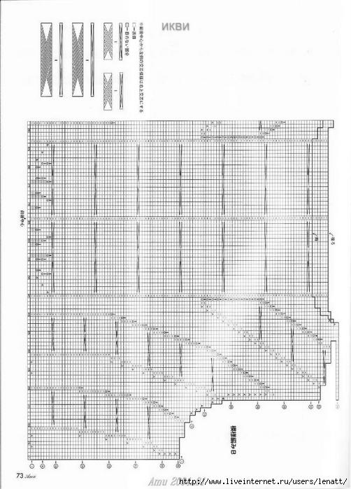 Amu 2004_01 Page 073 (502x700, 220Kb)
