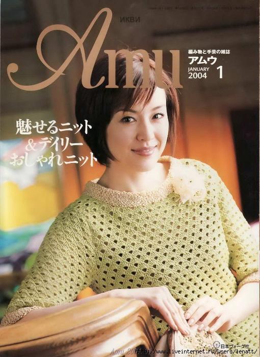 AMU 2004 01 - 编织幸福 - 编织幸福的博客