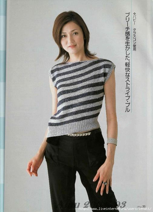Amu 2004_03_Page_20 (505x700, 246Kb)