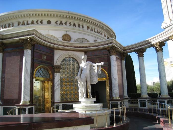 Дворец Цезаря 57368