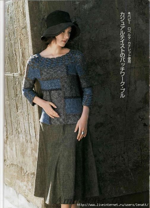 Amu 2004_03_Page_38 (505x700, 313Kb)