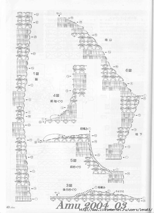 Amu 2004_03_Page_57 (506x700, 222Kb)