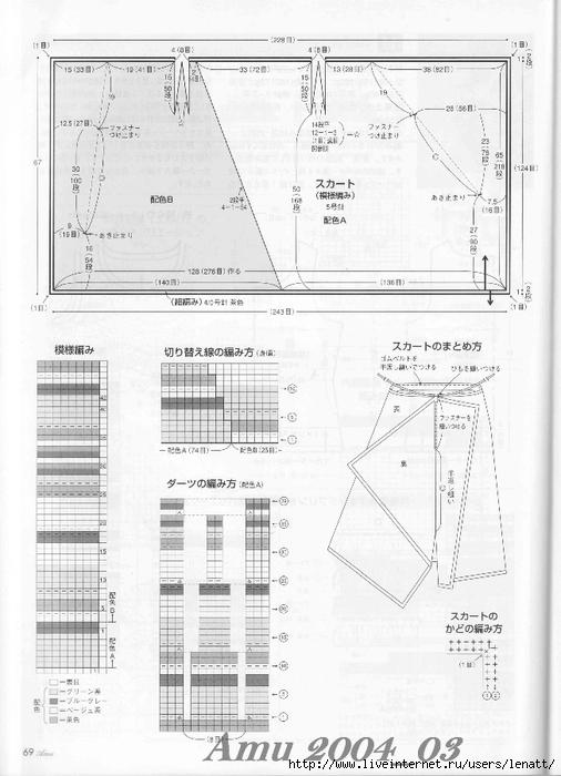Amu 2004_03_Page_63 (506x700, 210Kb)