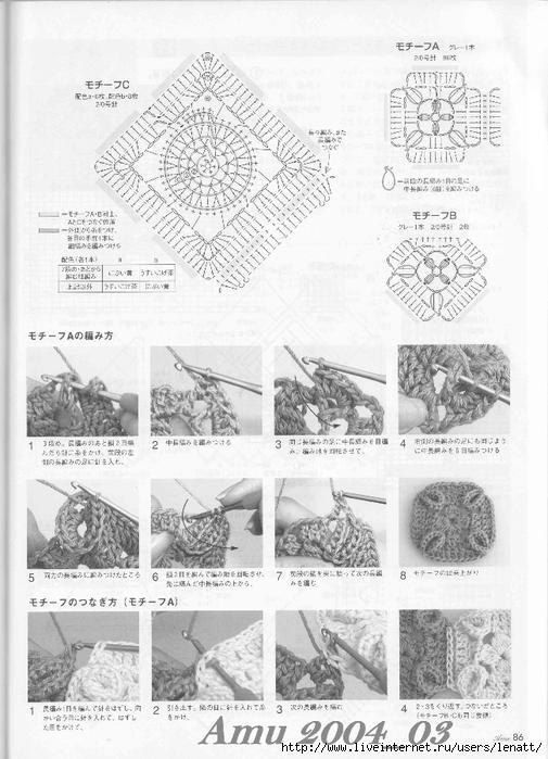 Amu 2004_03_Page_80 (505x700, 243Kb)