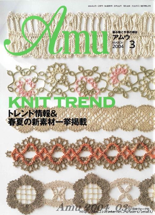 AMU 2004 03 - 编织幸福 - 编织幸福的博客