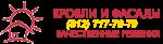 logo_kif_red_120 (150x41, 5Kb)