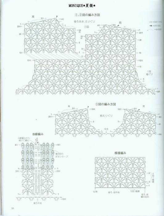 п3 (532x700, 294Kb)