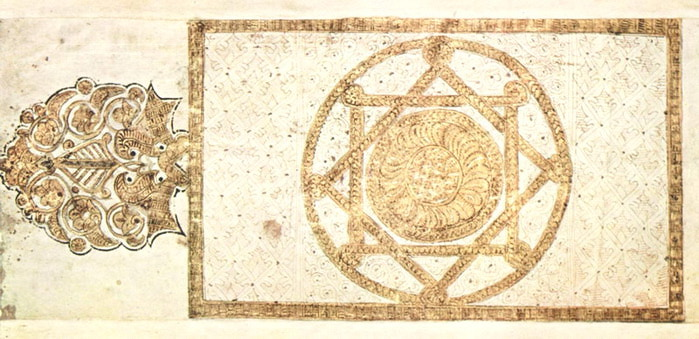 Syrian_Artist_nearly_900_Title_Page_of_the_Koran_poster_b (700x339, 91Kb)