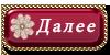 91861552_aramat_02_a (100x50, 10Kb)