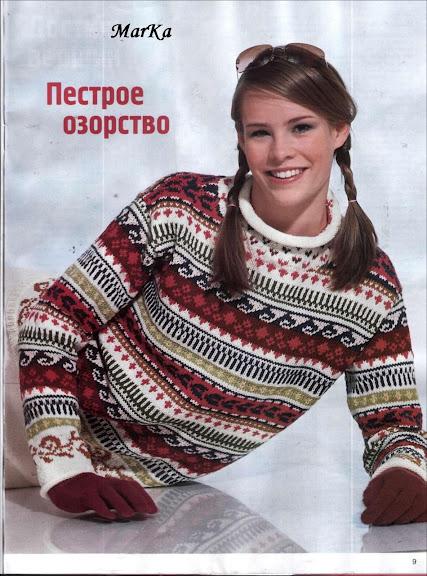 http://img1.liveinternet.ru/images/attach/c/6/92/464/92464207_large_9.jpg