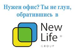 logo2012 (242x173, 15Kb)