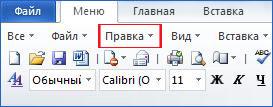 4155944_10 (273x107, 11Kb)