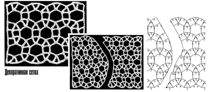0_8 (700x310, 75Kb)