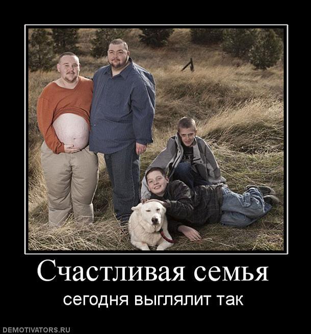 381394_schastlivaya-semya (610x654, 68Kb)