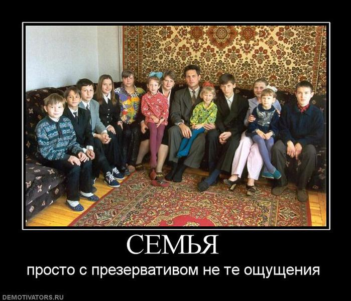772541_semya (700x600, 77Kb)
