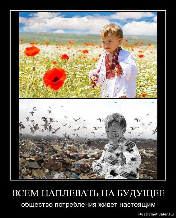 1270821353_eehsfaskq98b (567x700, 93Kb)