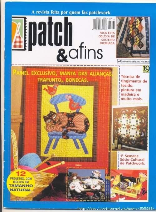 Capa Revista Patch e Afins N 4 (500x678, 198Kb)