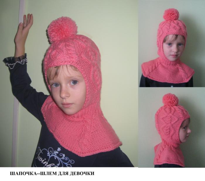 шапочка- шлемик для девочки дневник (700x618, 649Kb)