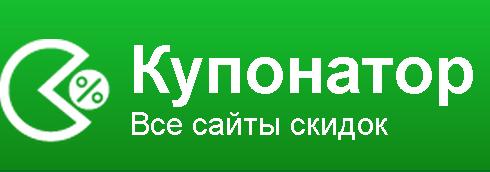 Безымcccянный (490x172, 15Kb)
