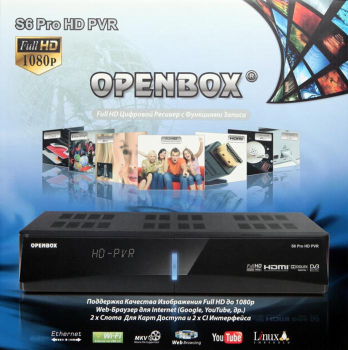 Openbox S6 PRO – чудо техники!